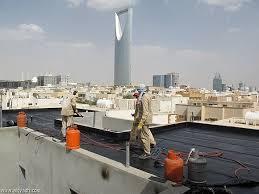 شركه عزل اسطح غرب الرياض